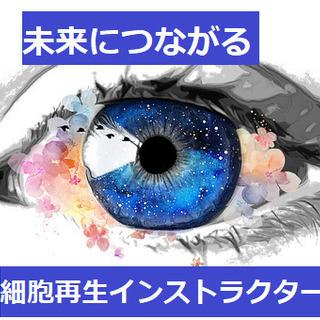 愛知のみなさん★今注目の資格★