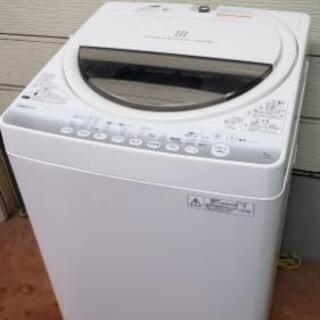 【7kg洗濯機】2014年製☆美品です♪そして格安です!