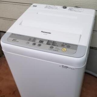 【5kg洗濯機】2016年製の美品です☆そして格安です♪