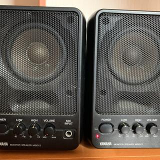 YAMAHA ヤマハ モニタースピーカー MS101Ⅱ 2個セット