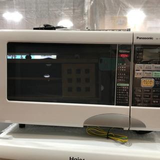 Panasonic パナソニック オーブンレンジ NE-T153...
