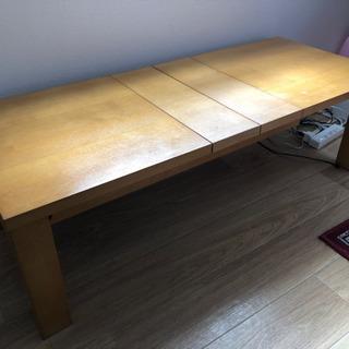 長さ調節の出来る木製ローテーブル