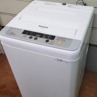 【5kg洗濯機】2015年製♪まだまだ使えます☆格安でご提供!