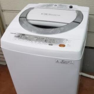 【8kg洗濯機】大型が安い♪えこりっちです☆