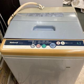 【12/19確約済み】【0円‼️】ナショナル洗濯機‼️