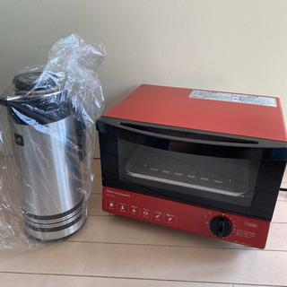 日立 オーブントースター ヨットマホービン 1L 未使用保管品 2点
