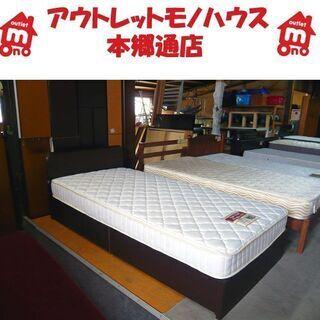 札幌 シングルベッド 引出し×2 引き出し左右切替可能 マットレ...