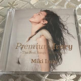 今井美樹 CD