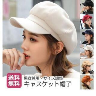 【ネット決済・配送可】新商品!キャスケット 帽子  男女兼用  ...
