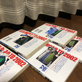 キャプテン翼 ROAD TO 2002 1〜5巻