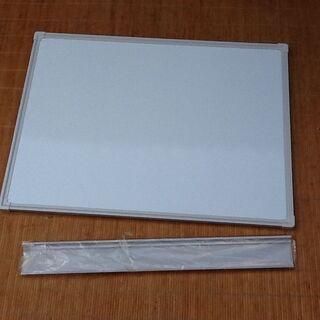 【1点入荷】未使用品プラス壁掛けホワイトボードVSK-0604SSW