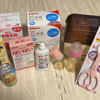 ミルク哺乳瓶赤ちゃんお世話セット