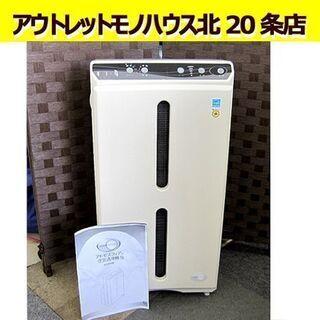 ☆アムウェイ☆2013年製 空気清浄機 アトモスフィアS …