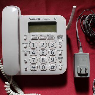 パナソニック デジタルコードレス電話機 子機1台付き  VE-G...