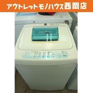 西岡店 洗濯機 5.0㎏ 2010年製 東芝 AW-GN5GG ...