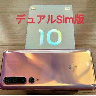 【ネット決済・配送可】Xiaomi Mi10 5G美品/動作良好...
