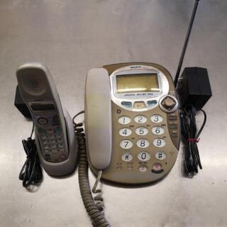 電話機差し上げます。今まで使用していました。