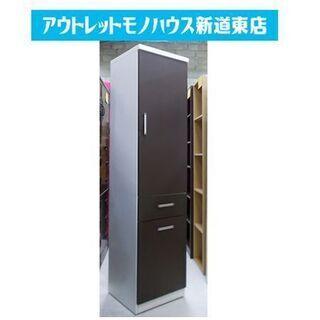 スリム食器棚 幅44.5×高さ181cm 隙間収納 白×ダークブ...