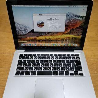 MacBookPro 状態◎OSインストール済 値段交渉可!