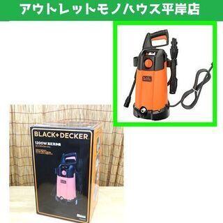 開封未使用 ブラック&デッカー 高圧洗浄機 コンパクトウォッシュ...