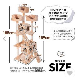 猫用 おしゃ爪とぎ 猫タワー 多頭飼い 麻紐 - 売ります・あげます