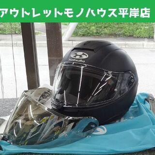 使用感少なめ★OGK kabuto フルフェイス バイク ヘルメ...