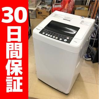 2018年製 ハイセンス 5.5kg洗濯機 HW-T55C 1~...