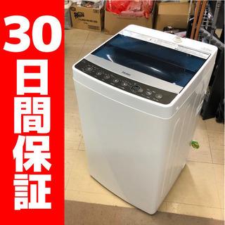 2017年製 ハイアール 5.5kg洗濯機 JW-C55CK