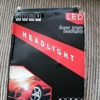 【H4】LEDヘッドライトキット「25000Kアイスブルー」 - 売ります・あげます