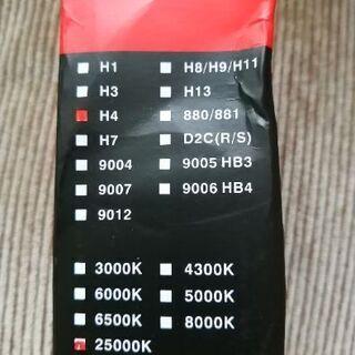 【H4】LEDヘッドライトキット「25000Kアイスブルー」 − 沖縄県