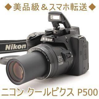 ◆美品級&スマホ転送◆ニコン クールピクス P500