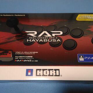 リアルアーケードPro.V HAYABUSA for PS4 P...