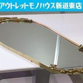 ウォールミラー 幅39.5cm 高さ83cm アンティーク調 鏡...