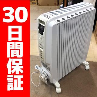 デロンギ ドラゴンデジタルオイルヒーター TDD0915W 10...