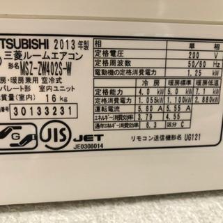 ルームエアコン 三菱 霧ヶ峰 ムーブアイ 11〜17畳 お掃除機能付 - 高知市