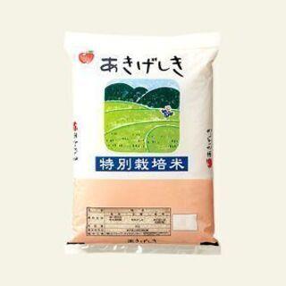 阿蘇蘇陽・白水産 新米(あきげしき)お売りいたします。
