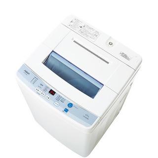 無料 あげます全自動洗濯機 定価3、4万円、中古相場は送料込みの...