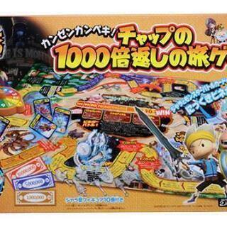 定価約5000円☆ ボードゲーム☆ 新品未開封