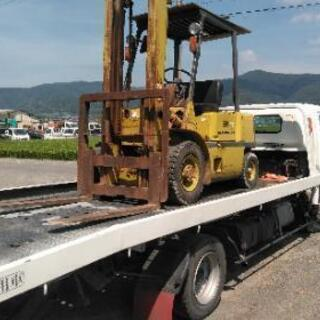 農業機械陸送 各種 不動自動車 旧車 ローダウン 小型重機