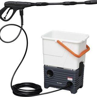 タンク式 高圧洗浄機