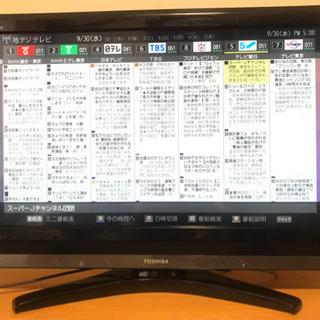■値下げ 東芝 レグザ 32型 液晶カラーテレビ■