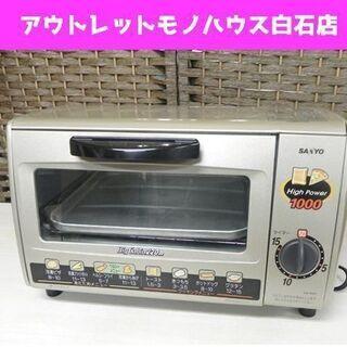 美品 オーブントースター サンヨー 2001年製 SK-PH1 ...