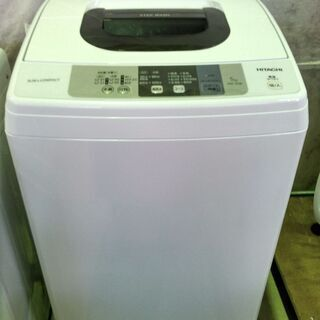 安心の一年保証!日立  全自動洗濯機  5kg  ピュアホワイト...