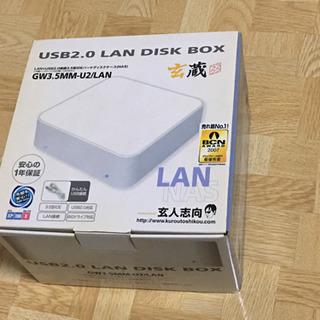 玄蔵(簡易NAS)+ HDD 160GB