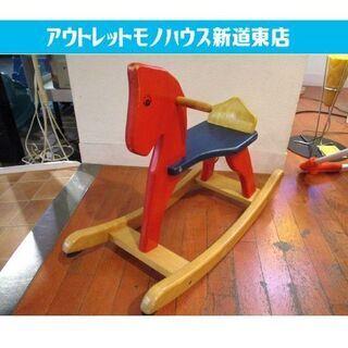 木馬 ロッキングホース 乗用玩具 木製 馬 乗り物 おもち…