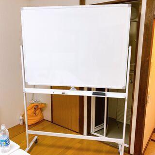 【新品・未使用】ホワイトボード(会議室、セミナールーム、オフィス...