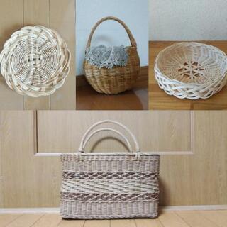 籐かご編み教室(籐かご編みワークショップ)