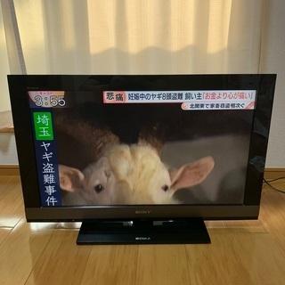 ソニー SONY テレビ 32インチ 2010年