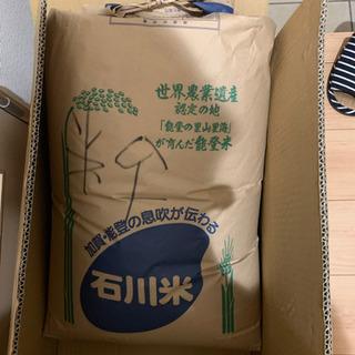 コシヒカリ30キロ