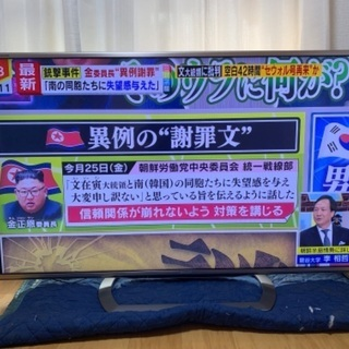 シャープ SHARP テレビ 60インチ 2014年 美品